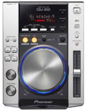 CDJ-200-768x999